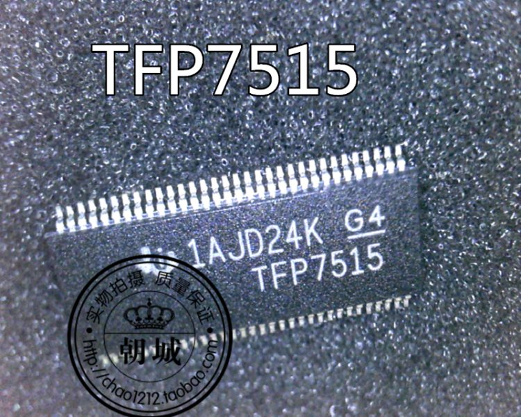 SOP foot two sides TFP7515