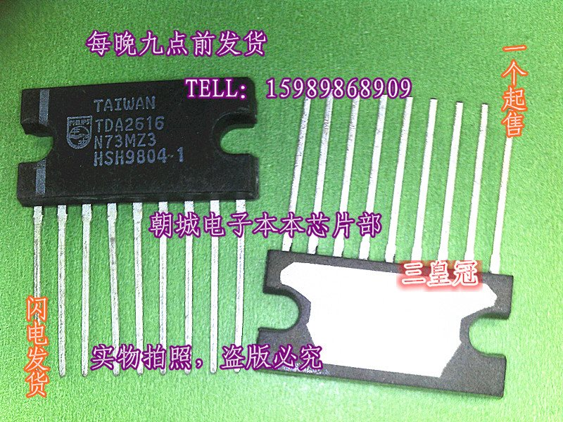 Chip enlarge power TDA2616 TAIWAN frequency