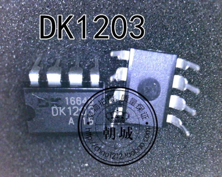 Insert DK1203 DIP-8 small-power leave chip source control report line formula switch