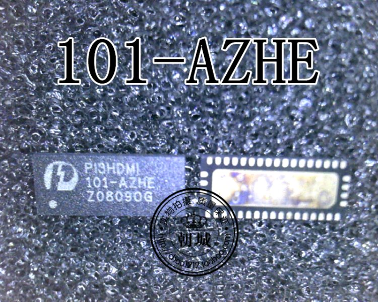 Stick a compositive chip PI3HDMI101-AZHE QFN