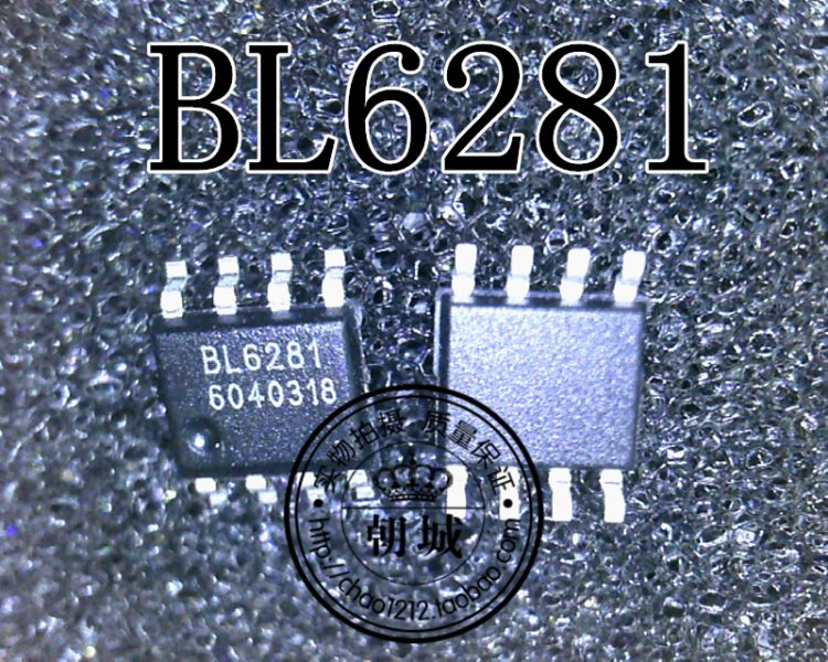 Frequency result puts BL6281 SOP8