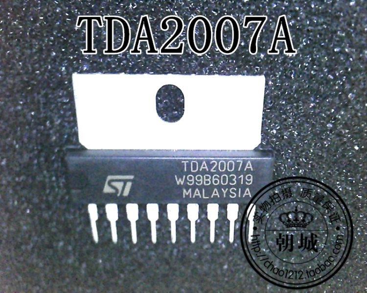 Result TDA2007 TDA2007A frequency puts chip ZIP-9