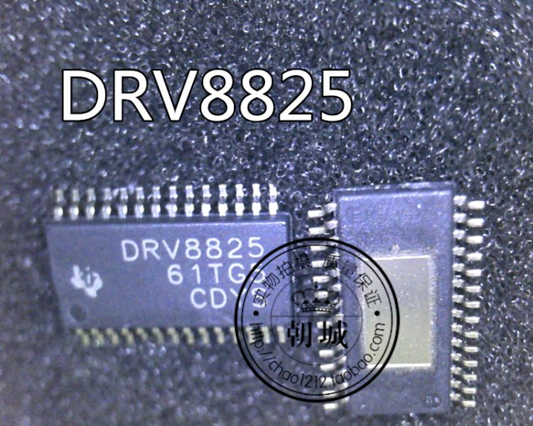 Foot two sides DRV8825 DRV8825PWPR