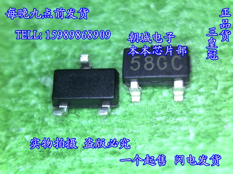 APL5508-25AC-TRL APL5508-25 58GC 3 mixed greatly small two kinds appearance