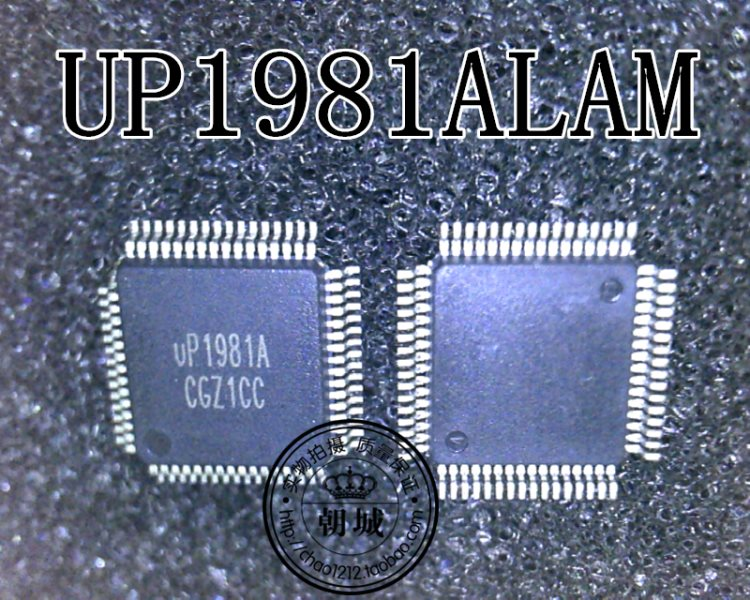 UP1981ALAM UP1981A QFP64 inventory!