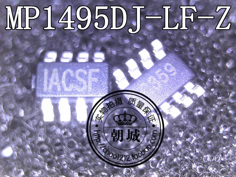 Silk MP1495DJ-LF-Z chip MPS imprints: A AC**