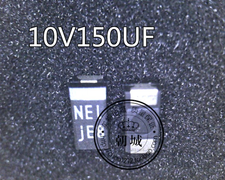 10V150UF 330UF 6.3V big increase electric capa large bravery NEC NEL JE8 JEB