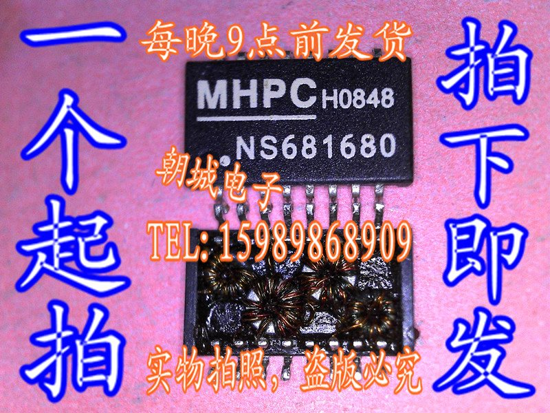 Chip bridge network base NS681680