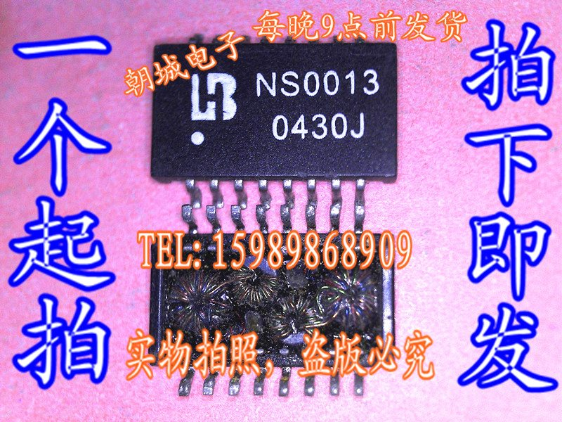 Sincere letter net block chip NS0013 NS00134