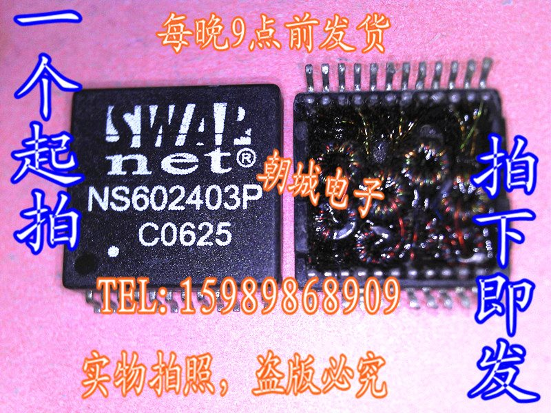 Chip bridge network base NS602403P