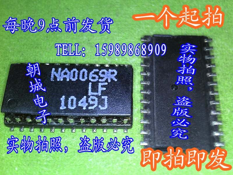 net bridge NA0069R-LF