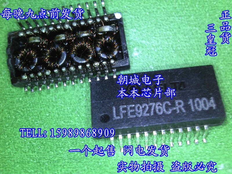 Chip LFE9276C-R net bridge