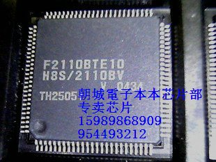 F2161BTE10V H8S/2161 carries a data