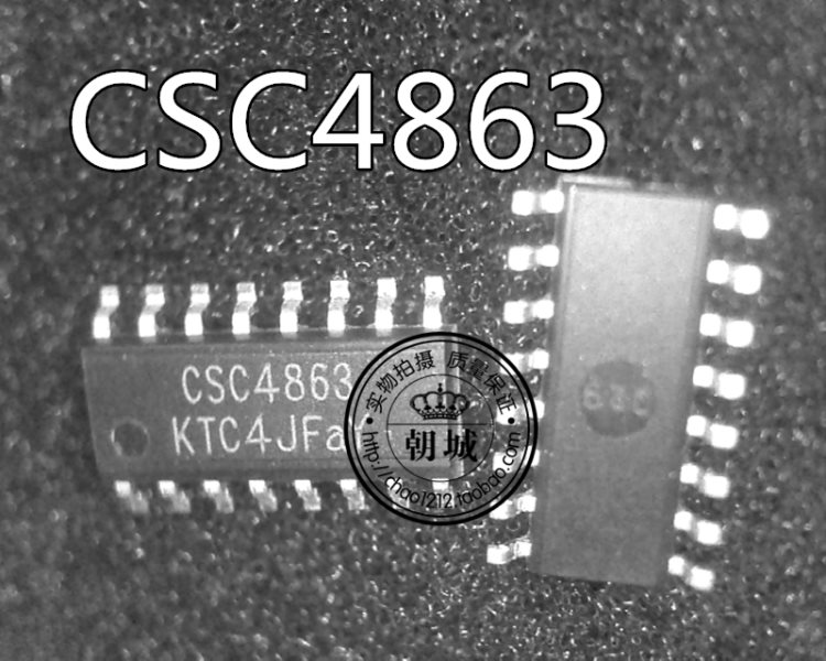 CSC4863 compatible replace LM4863