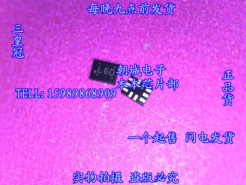 TS3USB30ERSWR silk imprints: IC switch L60 UQFN-10 USB