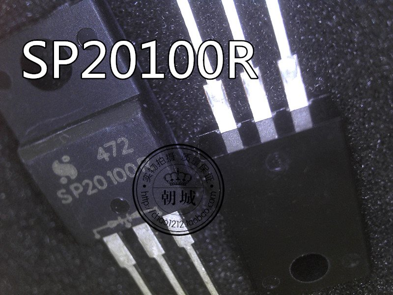 SP20100R TO-220F