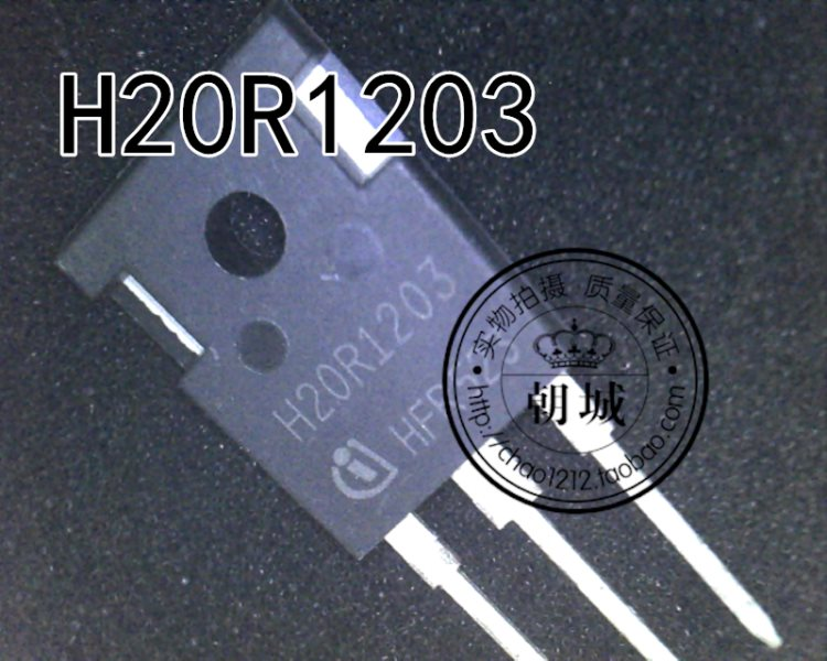 IC chip H20R1203 power dynatron