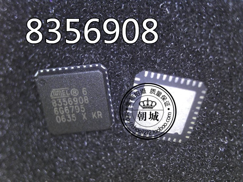 Machine high end IBM T6 T60 sincere letter decodes chip AT8356908 8356908 contain a program