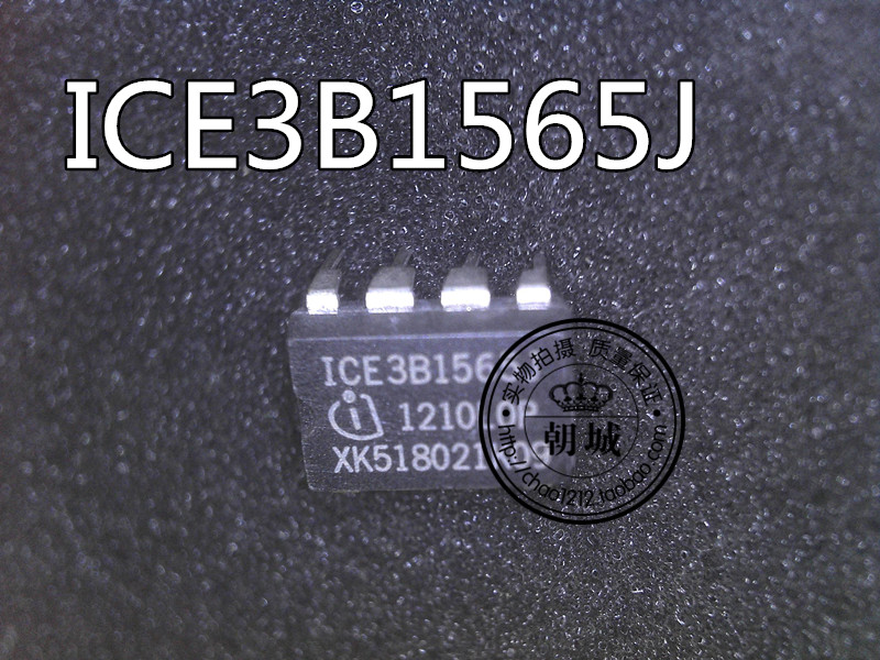 ICE3B1565J inserts chip DIP-8 report source control
