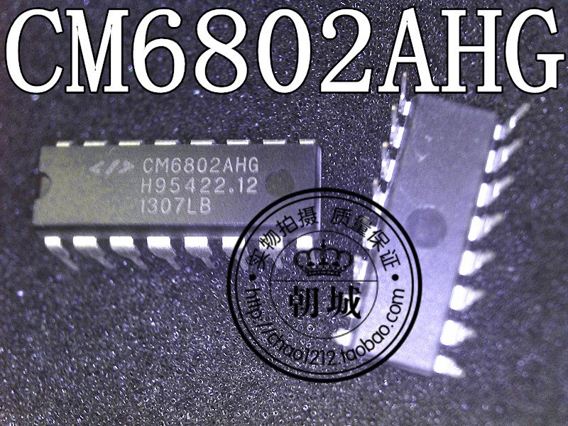 CM6802AHG inserted