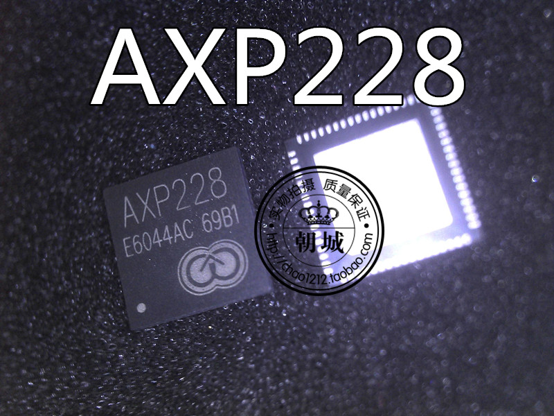 Chip flat power source AXP228 AXP288 QFN