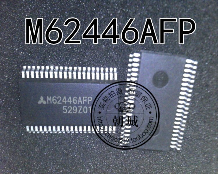 SOP foot M62446AFP two sides