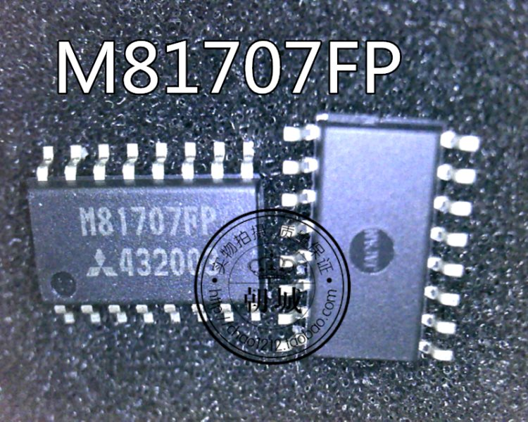M81707FP [SOP-16] chip liquid crystal power source