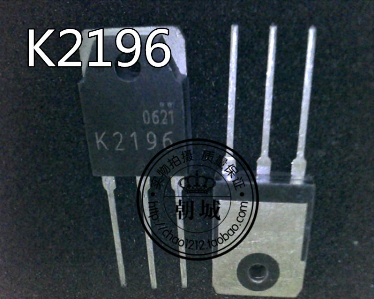 2SK2196 K2196 TO-3P