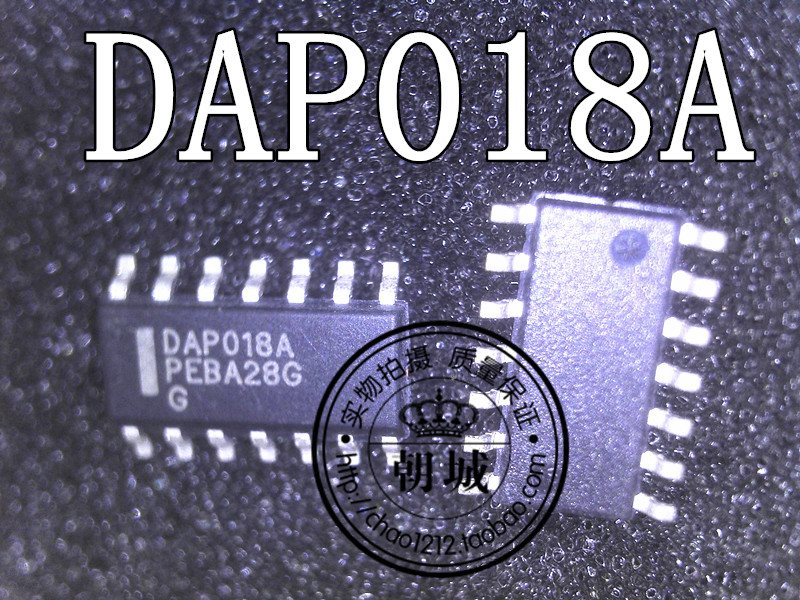 DAP018ADR2G DAP018A SOP14 power source management