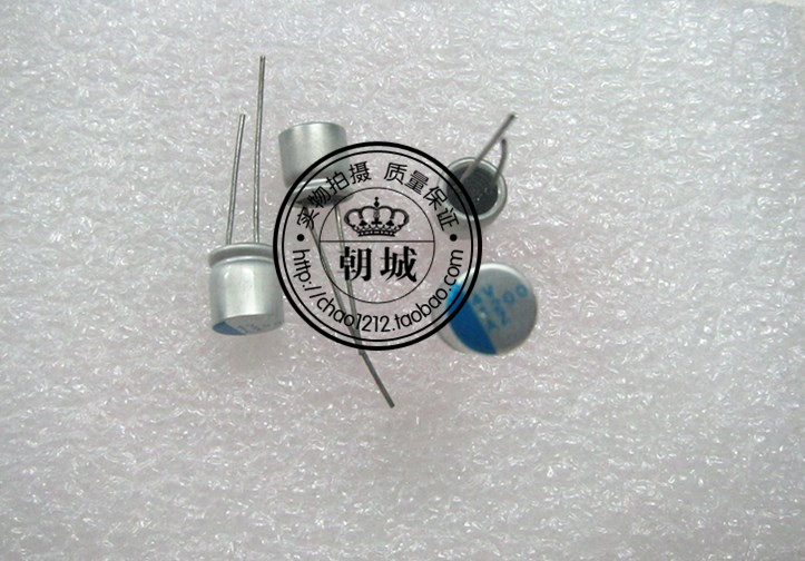 when capacitance aluminous carapace 4V 1200UF inserts long foot