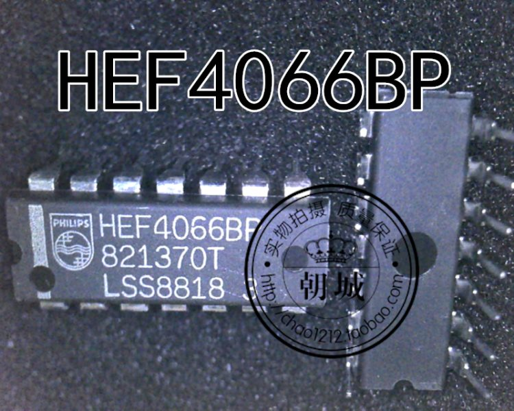 HEF4066BP DIP inserted