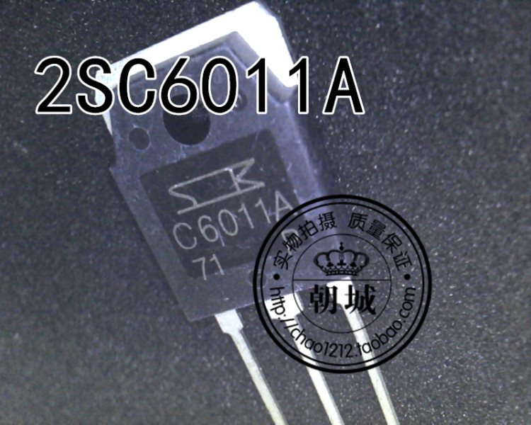2SC6011A C6011A TO3P