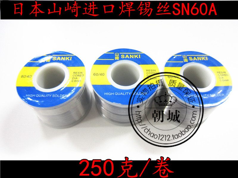SN60A 250 silk soldering tin entrance Japanese hill Qi overcome / roll 0.6MM 0.8MM hank