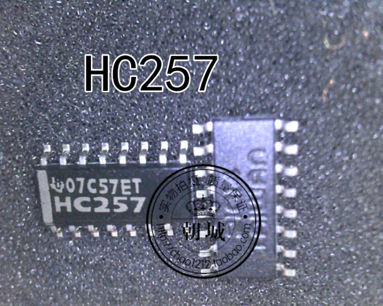 Multichannel HC257 74HC257 SN74HC257DR SOP-16 answer with implement / decoder