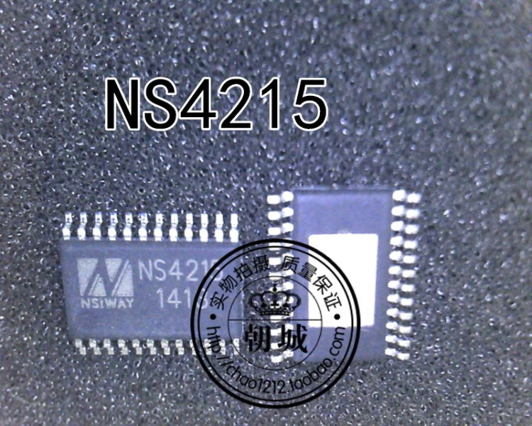 NS4215 2X10W dual track kind prevent result lack fidelity frequency put