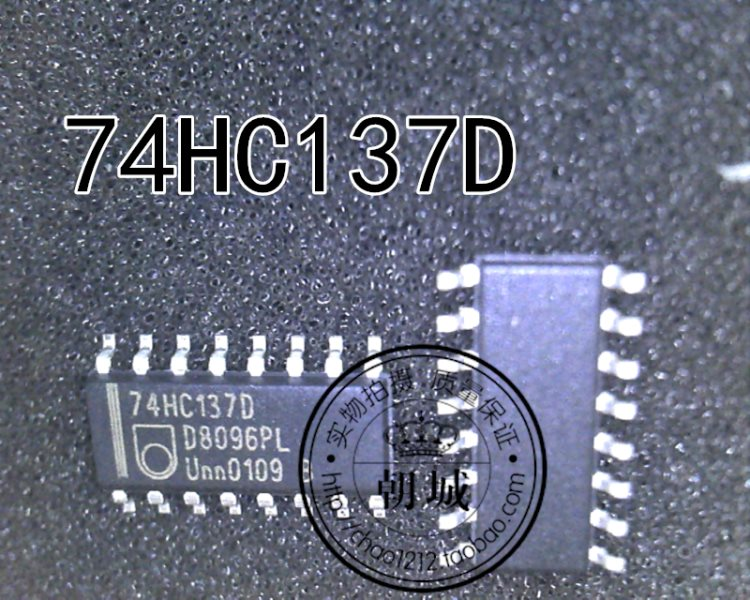Decoder 74HC137 74HC137D SOP16 reachs solution answer use implement inverter