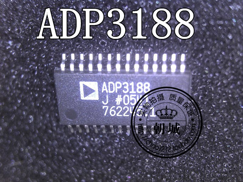 Foot two sides ADP3188 ADP3188J