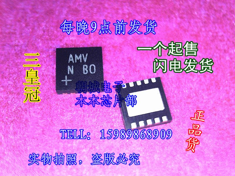 IC step up power source MAX8727ETB MAX8727 AMV QFN10