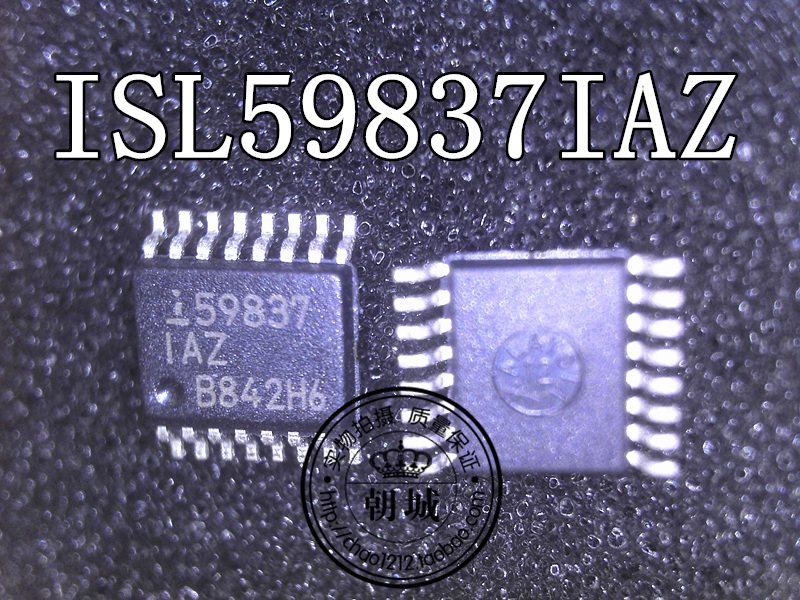 Foot two sides ISL59837IAZ 59837IAZ 59837 INTERSIL SSOP16 - Click Image to Close