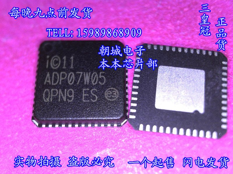 WG1217LM QPN9 ES QQ4R ES chip newest net card