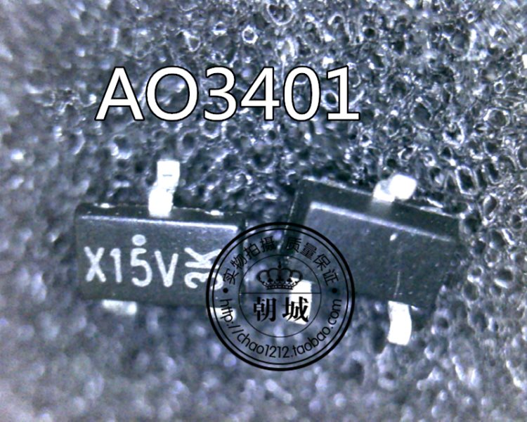 X15V code AO3401 sticks a SOT-23 MOS in charge dynatron