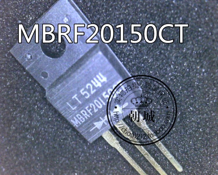 MBRF20150CT 20A 150V TO-220F