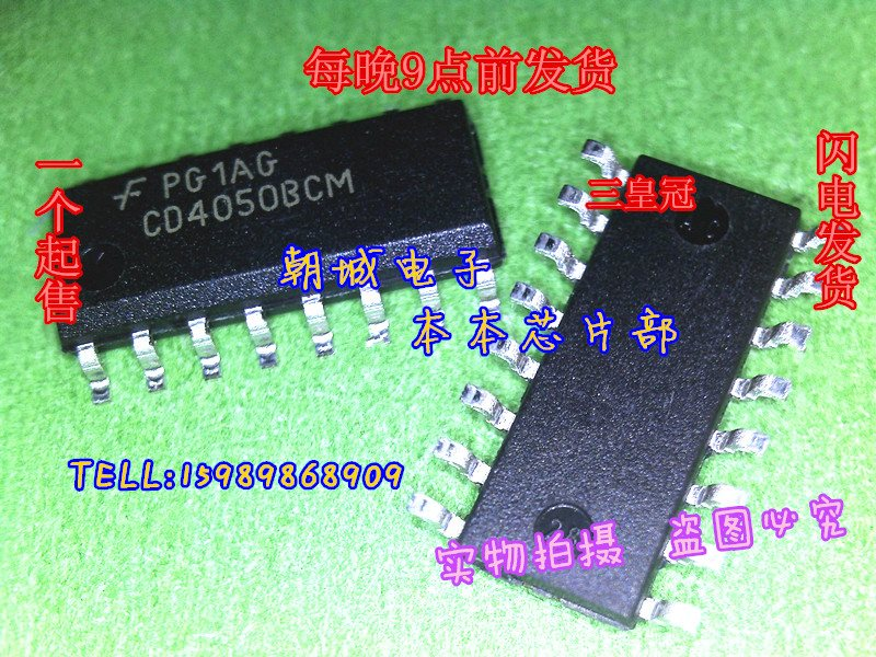 Foot CD4050BCM two sides