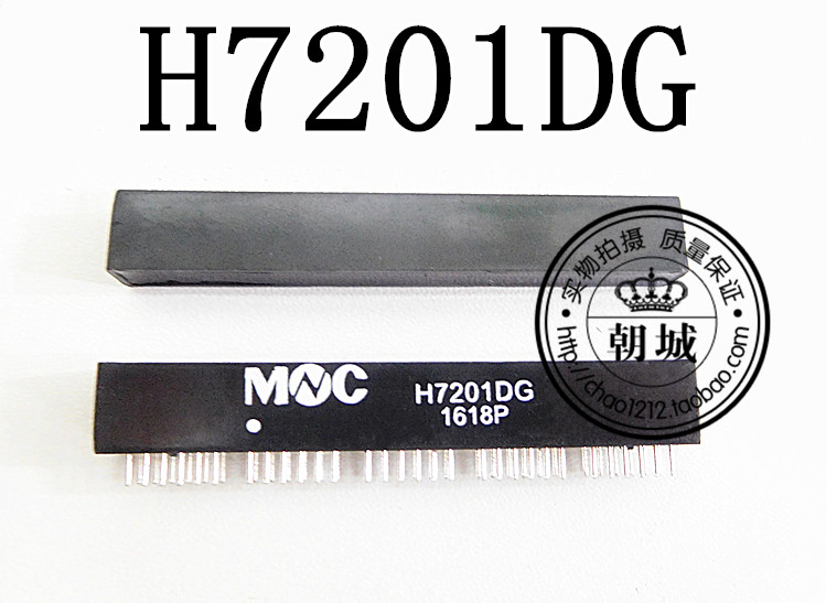 H7201DG DIP60 filter network
