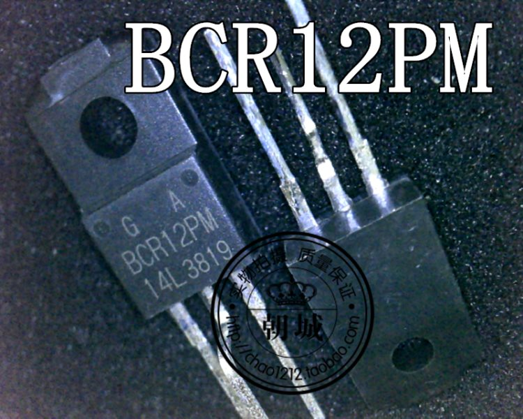 BCR16PM-12L BCR12PM TO-220F