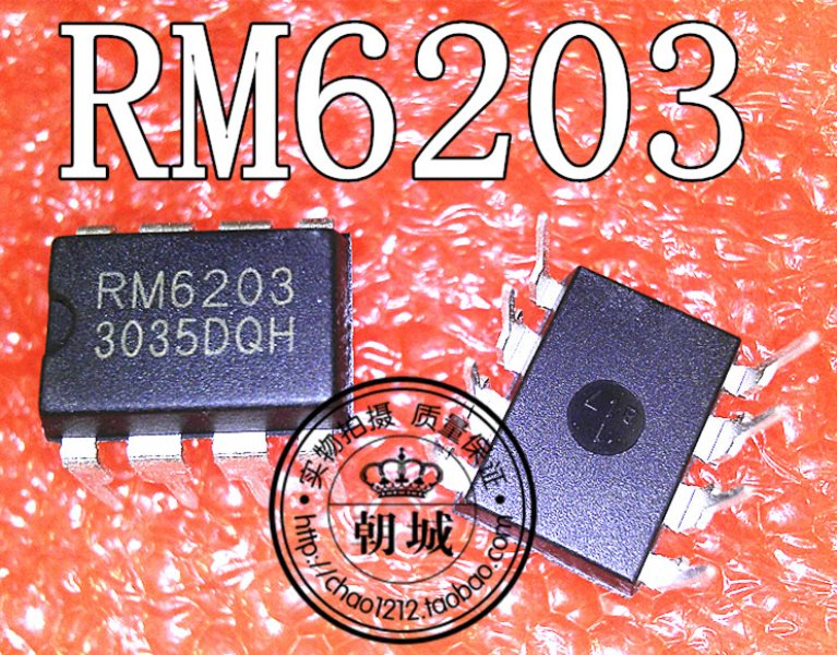 Collect CI chip source control report RM6203 CR6203 agglomerate insert DIP8 inventory