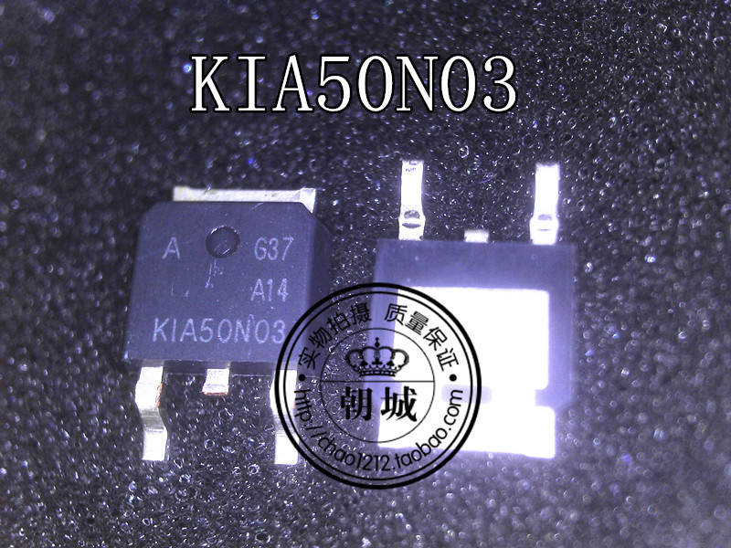 KIA50N03 50A 30V effect field entrance in charge TO-252