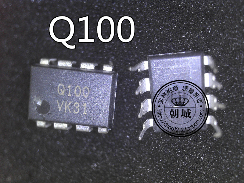 DIP8 chip source control report Q100 FSQ100 but straight