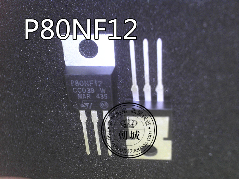 TO-220 canal MOS effect field P80NF12 STP80NF12 80A 120V