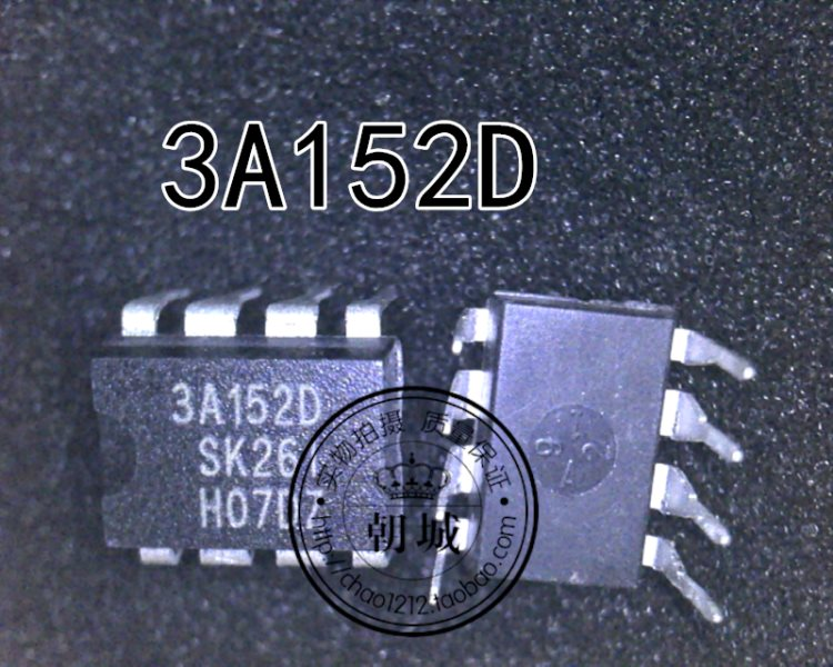3A152D STR3A152D DIP8 inserted